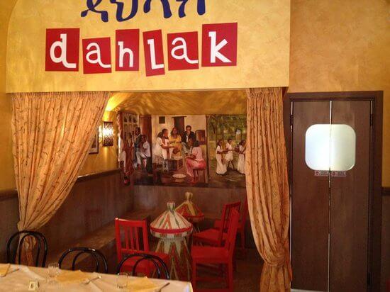 ristorante eritrea bergamo borgo palazzo versace - photo#7